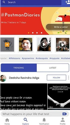 Screenshots of 4shared program for Android phone or tablet.