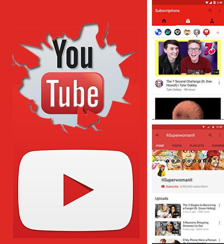 Besides Соbо: Launcher Android program you can download YouTube for Android phone or tablet for free.