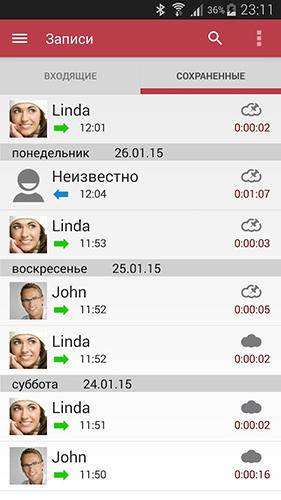 Download Call recorder for Android for free. Apps for phones and tablets.