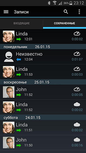 Screenshots of Call recorder program for Android phone or tablet.