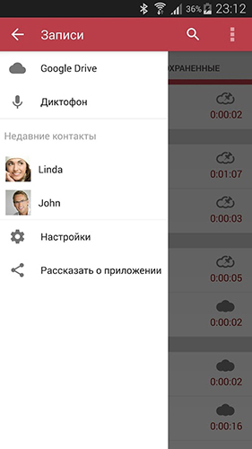 Screenshots des Programms Call recorder für Android-Smartphones oder Tablets.