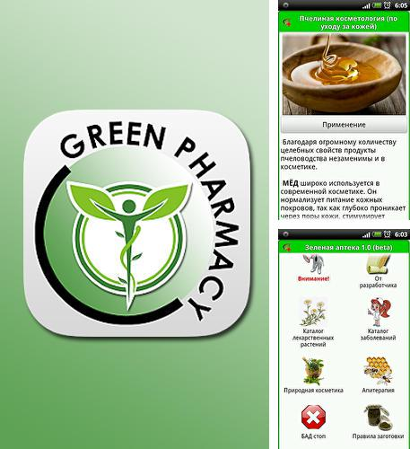 Download Green pharmacy for Android phones and tablets.