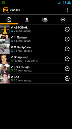 Download Zello walkie-talkie for Android for free. Apps for phones and tablets.