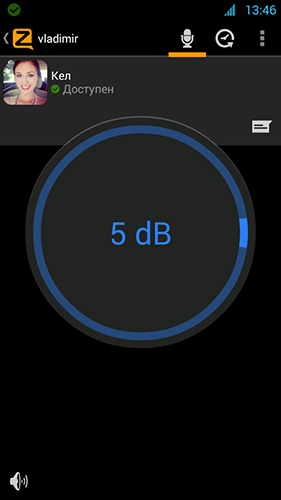 Capturas de pantalla del programa Zello walkie-talkie para teléfono o tableta Android.