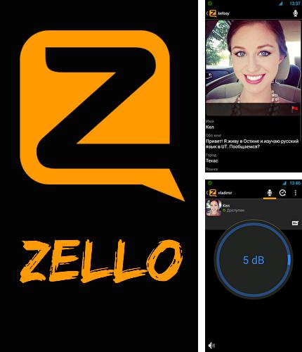 Besides Spheroid icon Android program you can download Zello walkie-talkie for Android phone or tablet for free.