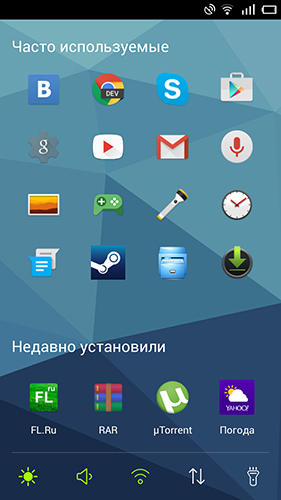 Screenshots of Nano launcher program for Android phone or tablet.