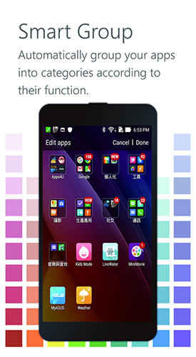 Download Zen UI launcher for Android for free. Apps for phones and tablets.