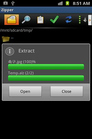 Screenshots of Zipper program for Android phone or tablet.