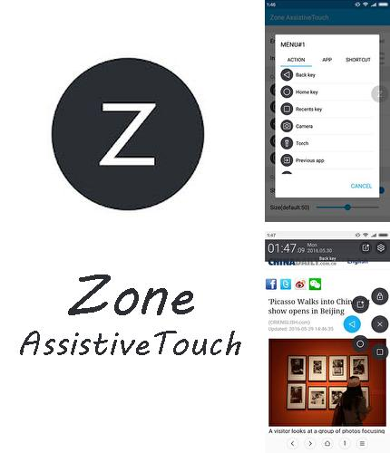 Download Zone AssistiveTouch for Android phones and tablets.