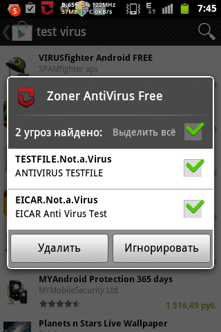 Capturas de tela do programa Zoner AntiVirus em celular ou tablete Android.
