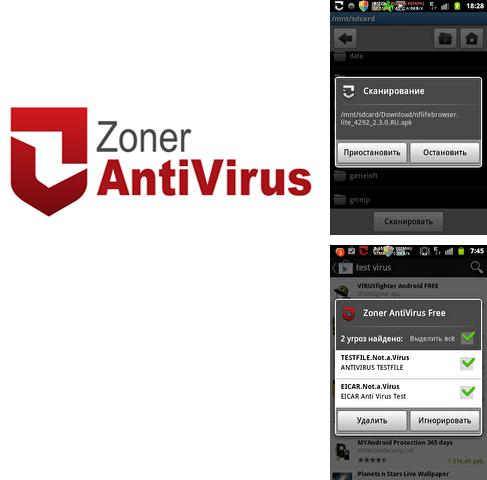 Besides Network analyzer Android program you can download Zoner AntiVirus for Android phone or tablet for free.