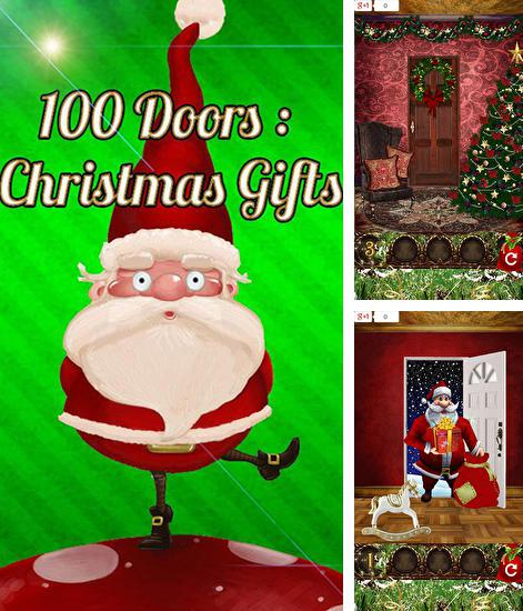 100 doors: Christmas gifts