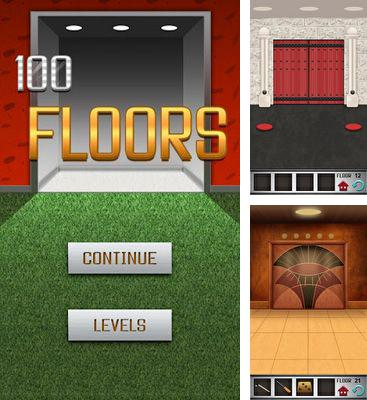 In addition to the game 100 Rooms for Android phones and tablets, you can also download 100 Floors for free.