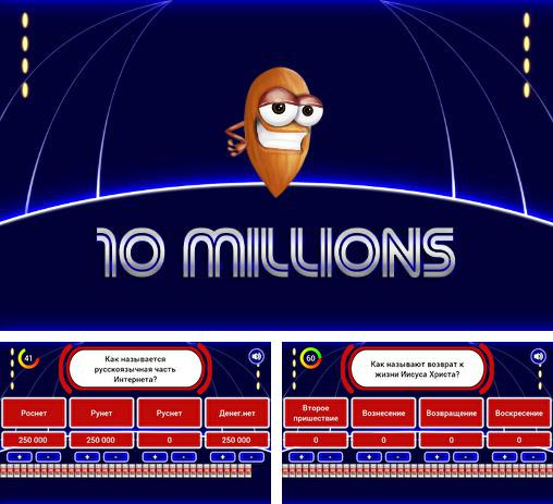 In addition to the game It's a Game for Android phones and tablets, you can also download 10 millions for free.