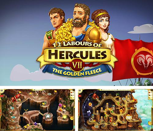 12 labours of Hercules 7: Fleecing the fleece