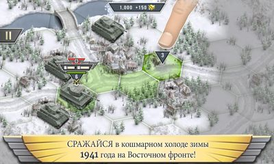 Download 1941 Frozen Front Android free game.