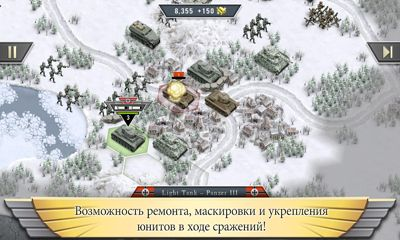 Screenshots von 1941 Frozen Front für Android-Tablet, Smartphone.