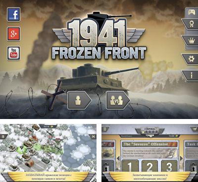 In addition to the game Strategy and tactics World War 2 for Android phones and tablets, you can also download 1941 Frozen Front for free.
