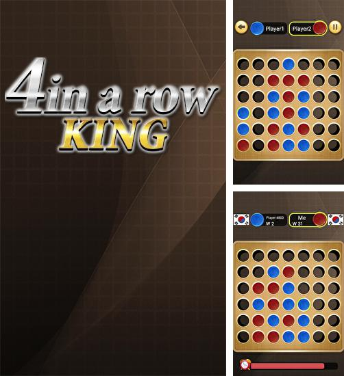 In addition to the game Abalone for Android phones and tablets, you can also download 4 in a row king for free.