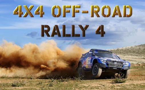 4x4 off-road rally 4 обложка