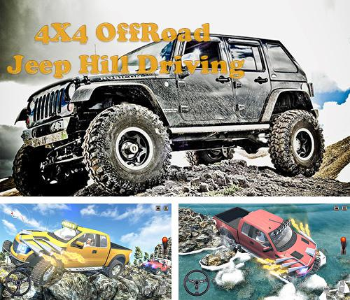 4x4 offroad jeep hill driving