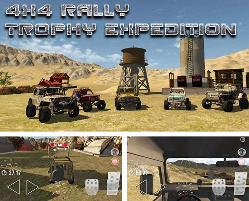 4x4 rally: Trophy expedition