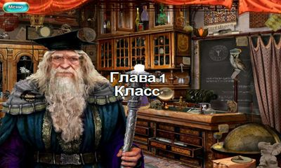 Download Magic Academy Android free game.