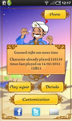 Screenshots do Akinator the Genie - Perigoso para tablet e celular Android.