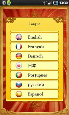 Akinator the Genie screenshot 4