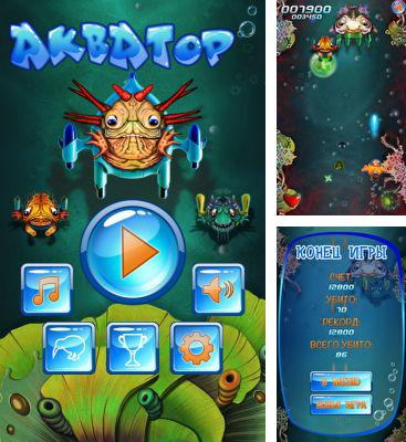 In addition to the game Tiny Story In Love for Android phones and tablets, you can also download Aquator for free.