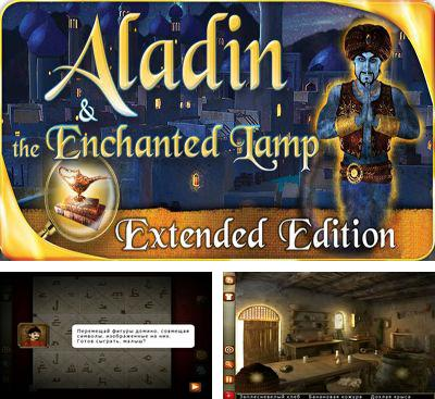 In addition to the game Secrets of the Vatican for Android phones and tablets, you can also download Aladin and the Enchanted Lamp for free.