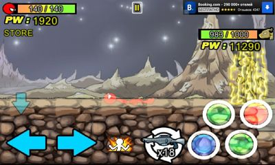 Anger of Stick 3 screenshot 2
