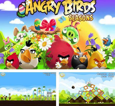 In addition to the game Fun Run - Multiplayer Race for Android phones and tablets, you can also download Angry Birds. Seasons: Easter Eggs for free.