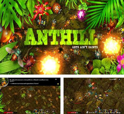 In addition to the game Pocket Ants for Android phones and tablets, you can also download Anthill for free.