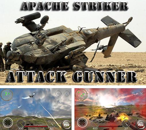 Apache striker: Attack gunner