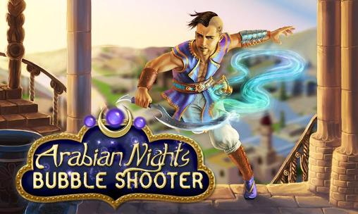 bubble shooting games for pc free download full version games