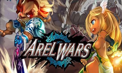 Arel Wars poster