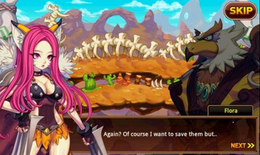 Arel wars 2 screenshot 2