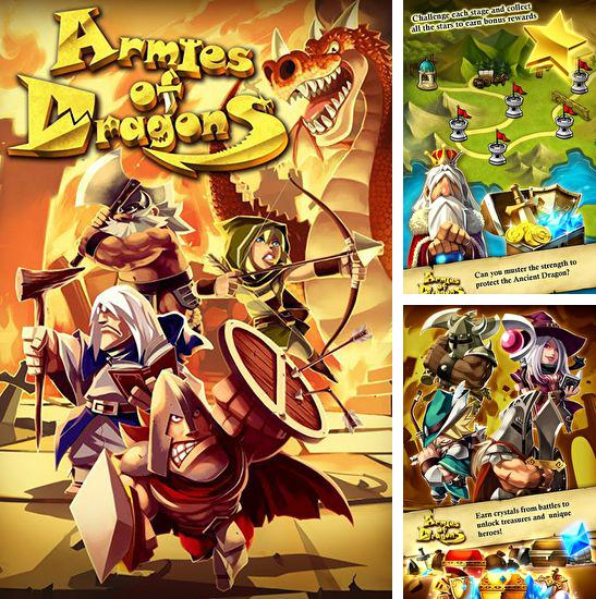 In addition to the game Heroes: Islands of adventure for Android phones and tablets, you can also download Armies of dragons for free.