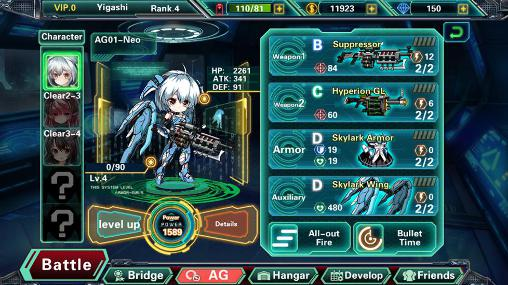 Screenshots of the Armor girls: Z battle for Android tablet, phone.