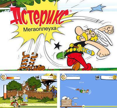 In addition to the game Asterix: Total retaliation for Android phones and tablets, you can also download Asterix Megaslap for free.