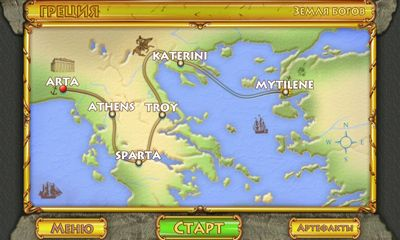 Download atlantic quest 2 the new adventures for free at freeride.