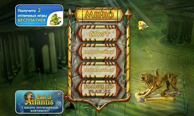 Atlantis Quest Kostenlos