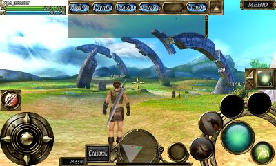 Screenshots do Aurcus Online - Perigoso para tablet e celular Android.