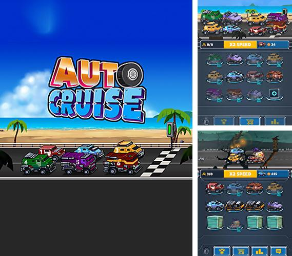 Auto cruise: Idle car merger