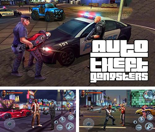 In addition to the game Auto theft gangsters for Android, you can download other free Android games for Manta MID709.