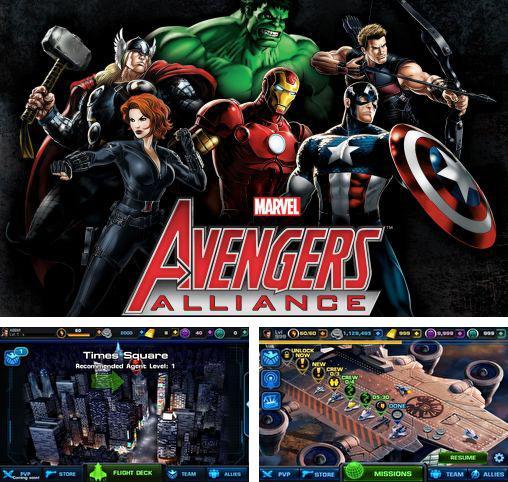 Скачать marvel: avengers alliance 2 1. 3. 2 для android.