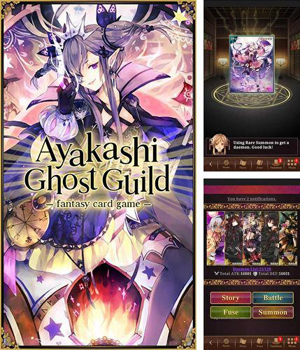 Ayakashi: Ghost guild