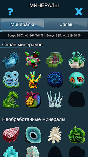 Bacterial takeover: Idle clicker screenshot 1