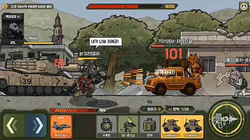 Screenshots von Bad 2 bad: Delta B2B für Android-Tablet, Smartphone.